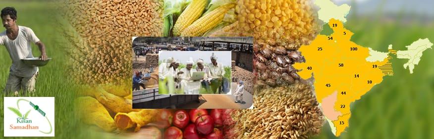 अब आनलाइन कोई भी व्यापारी किसानो का माल खरीद सकता है