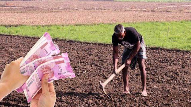 Old age farmer samman pension scheme