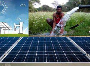 किसान ऊर्जा सुरक्षा और उत्थान महाअभियान (कुसुम) स्कीम