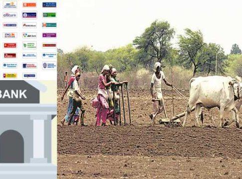तेलंगाना सरकार कर रही है किसानों का 1 लाख तक का कर्ज माफ़