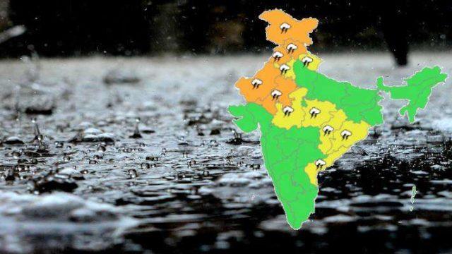 14 मार्च का मौसम पूर्वानुमान