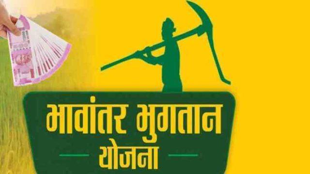 khareeph 2018 kee bhaavaantar raashi