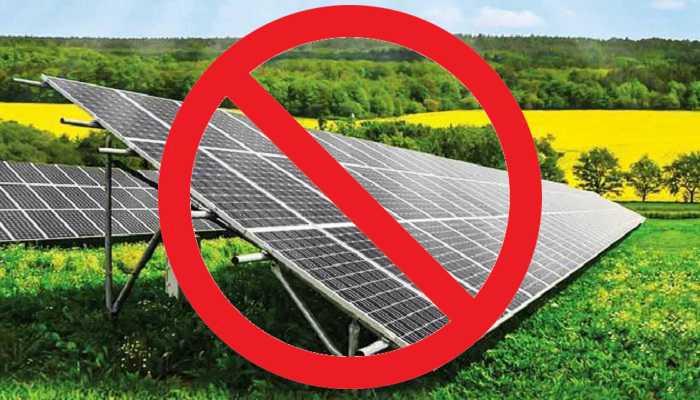 kusum yojna solar pump panjiyan