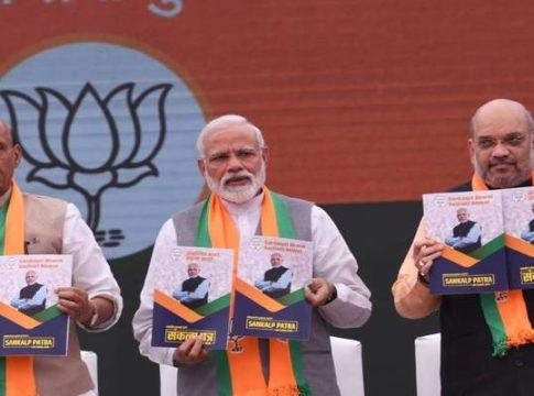BJP Manifesto 2019 kisano ke liye