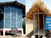 low cost pyaj bhandargrah