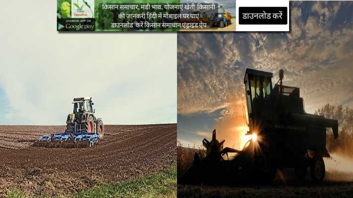 Subsidy on agricultural machinery manufactured in this state