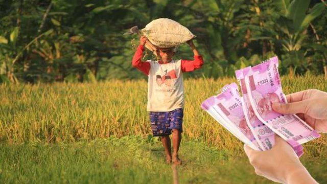 kisan karj maafi mp money transfer to farmer