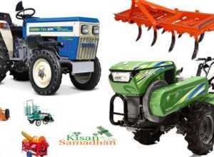 tractor anudan mp