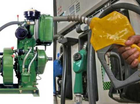 Diesel anudan bihar 2019-20
