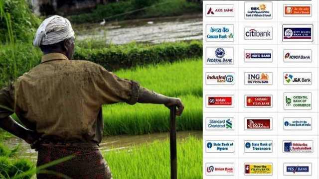 National Bank kisan Loan Waiver Rajasthan
