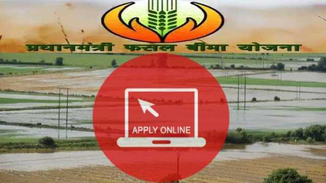 how to apply pradhanmantri fasal bima yojna online