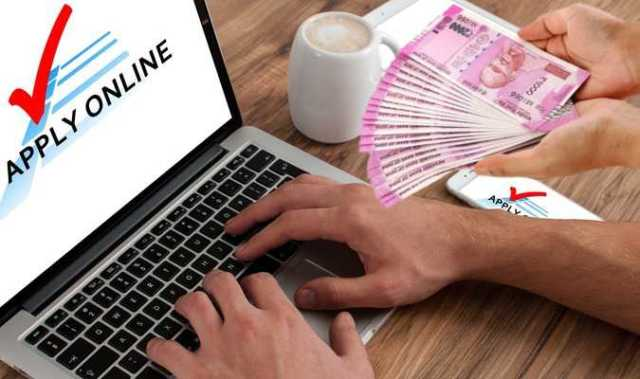 online kisan loan Application