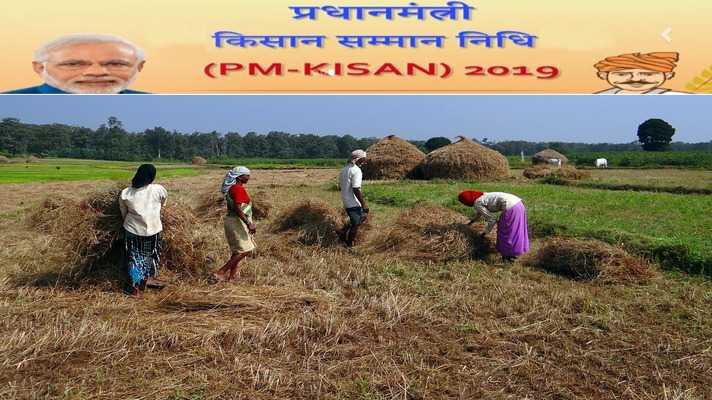 pm kisan yojna chhattisgarh and UP