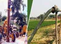 shataabdee niji nal jal yojana anudaan subsidy par boring