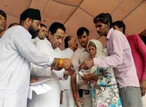 kisan sahayta MP fasal nukan baadh ke karan