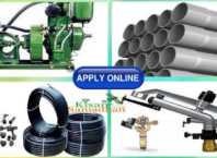 pipeline drip system sprinkler set and diesel pump anudan hetu avedan