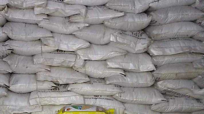 company licence sell khad fertilizer