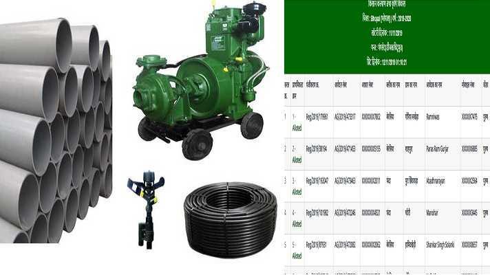 diesel pump electric pump pipe line sprinkler drip system aavedan selected kisan
