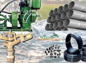 diesel pump electric pump set pipeline sprinkler set drip system anudan aavedan