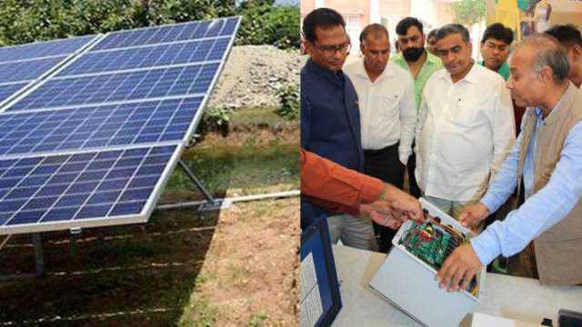 uspc mashine se solar pump ke sath karen kai kaam
