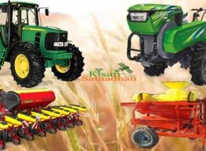 55 hp tractor or krishi yantra anudan up