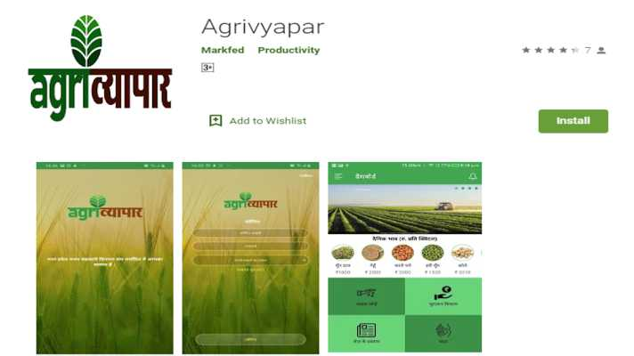 fasal bechne hetu download kare agrivyapar app