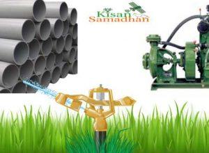 diesel pump-sprinkler-pipe line subsidy avedan