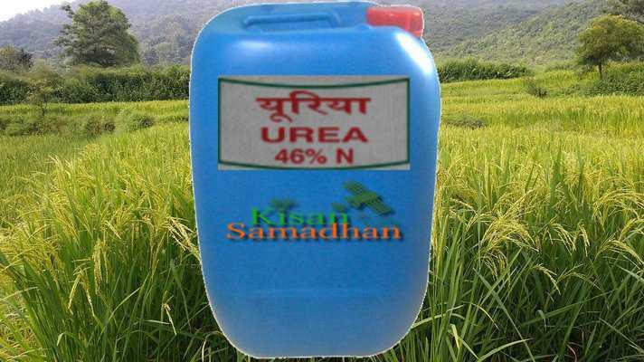 taral urea bottle iffco price