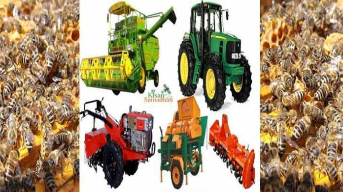 Farm machinery tractor beekeeping training free