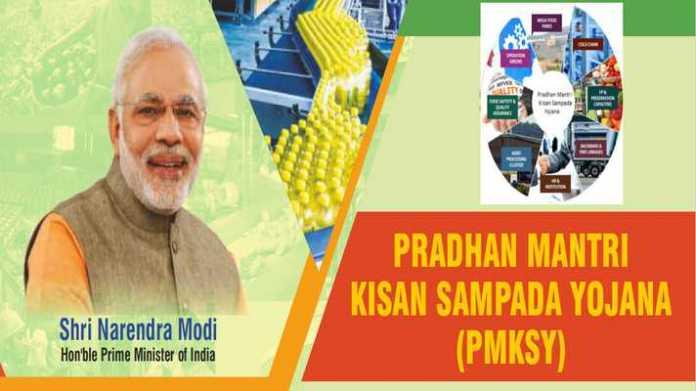 PM kisan samapada yojna