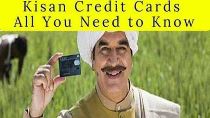 kisan credit card mission guideline
