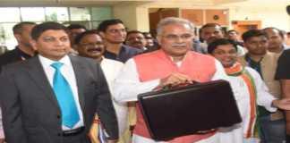 chhattisgarh budge 2020-21