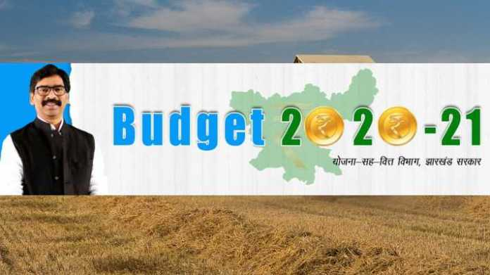jharkhand agriculture budget