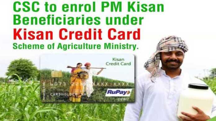 kisan credit card online