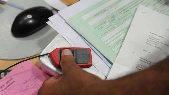 kisan registration biometric otp