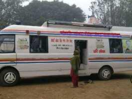 mobile dispensary for animal