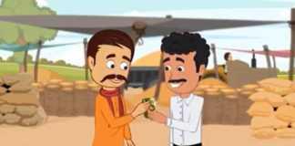 enam portal crop selling online
