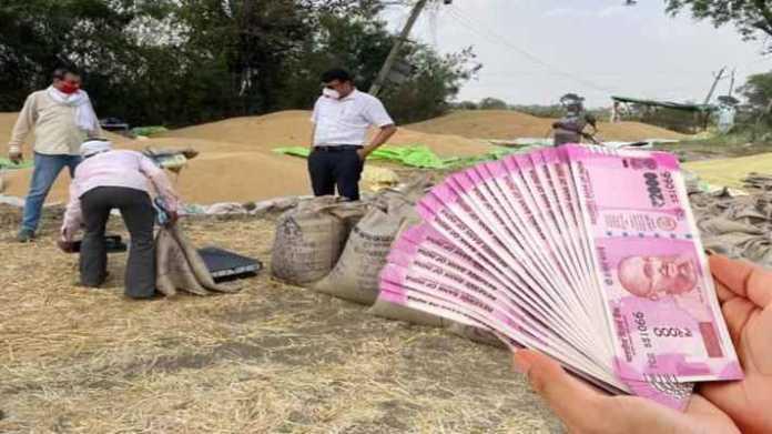 krishi loan bhugtan