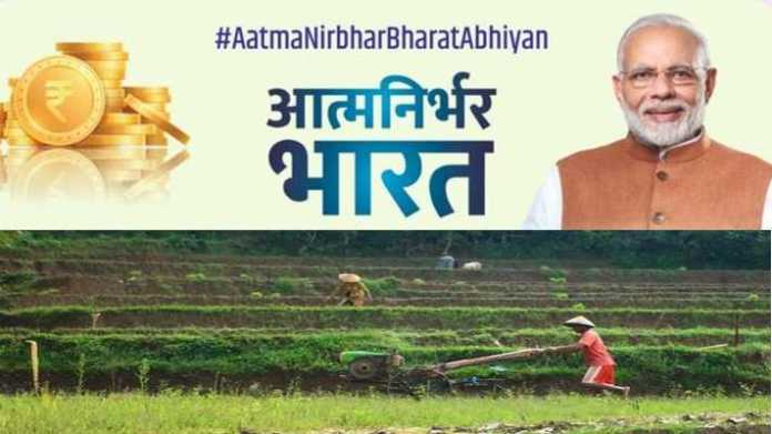 arthik package kisan loan