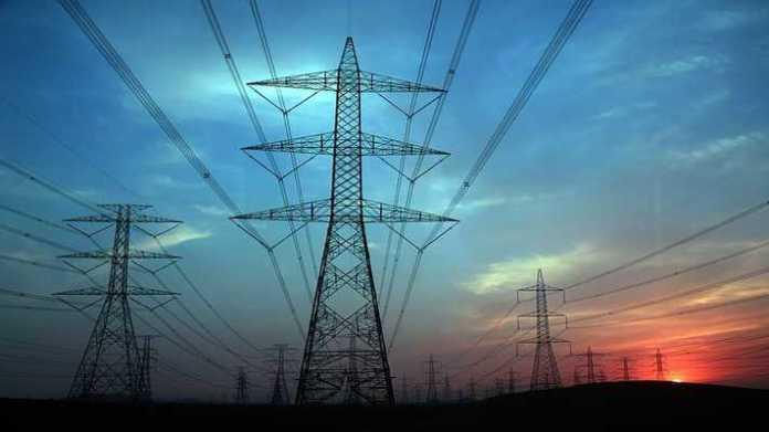 electricity bill payment raj