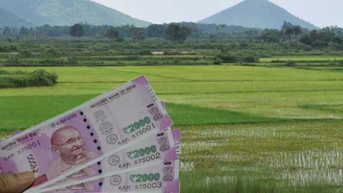 krishi loan for farming