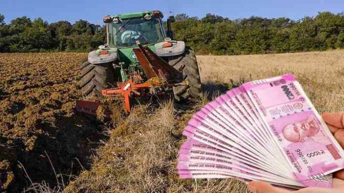 crop loan raj