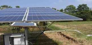 anudan solar pump up