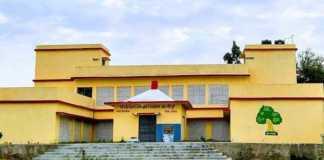 krishi katyalay panchayt yojna