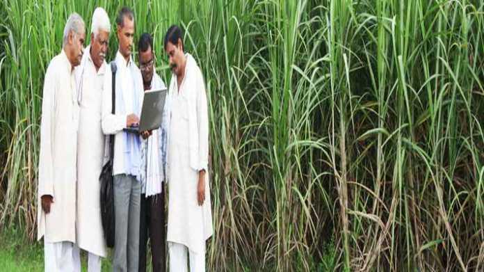 agriculture scheme portal raj