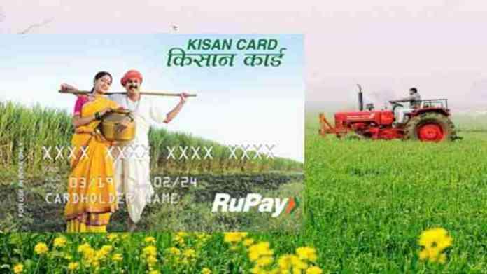 Kisan Credit Card Campaign