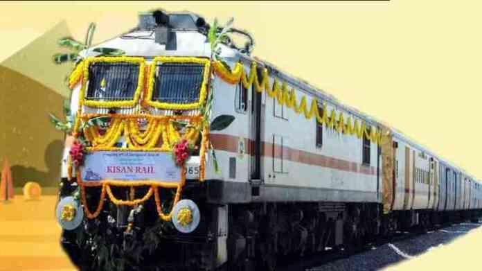 kisan rail subsidy Scheme