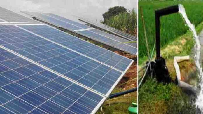 subsidy par solar pump