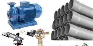 sinchai yantra anudan pump pipeline sprinkler