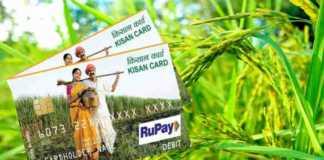 kisan credit card kcc abhiyan